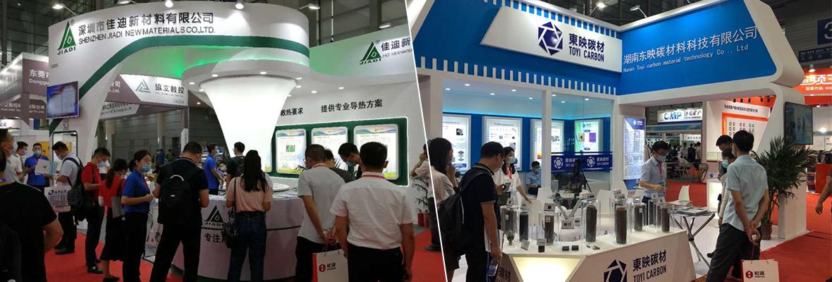 2021深圳国际5G热管理材料及设备展览会